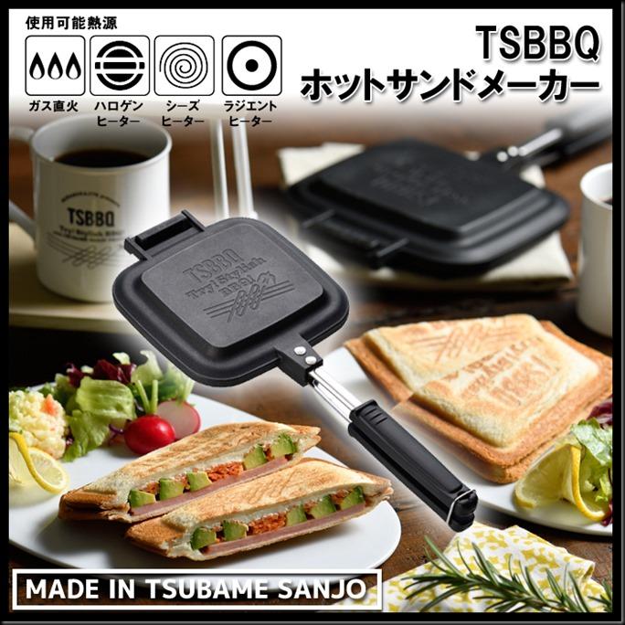 TSBBQ-001