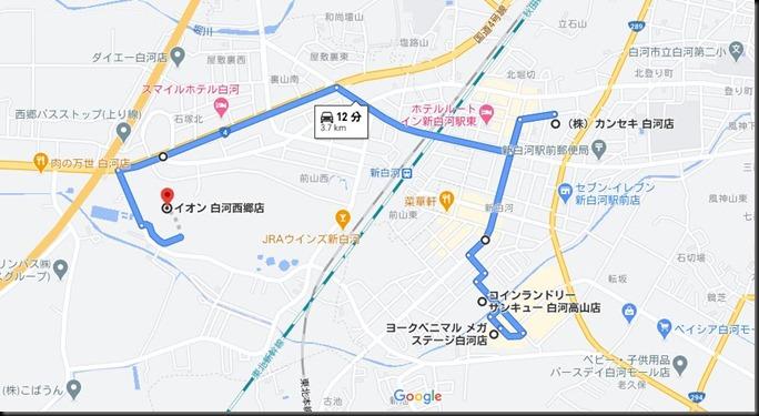 ennzeru202101-04