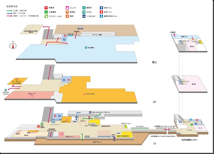 img-map-zoom_1701