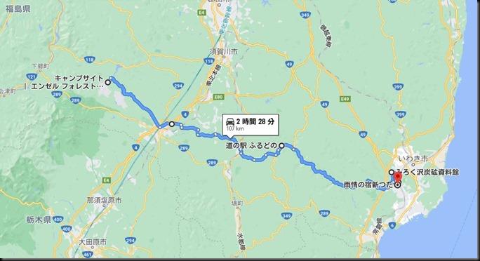 iwaki202012-001