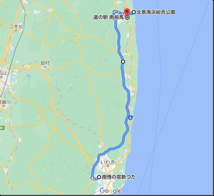 iwaki202012-002