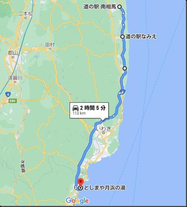 iwaki202012-003