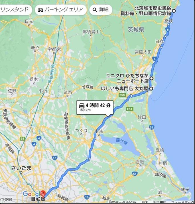 iwaki202012-005