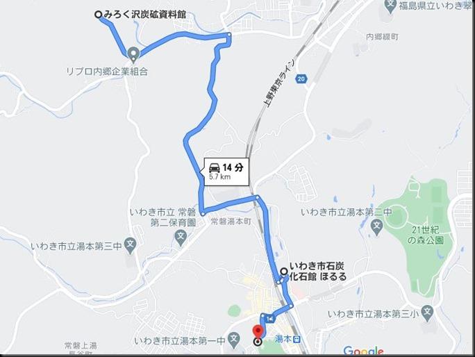 iwaki202012-006