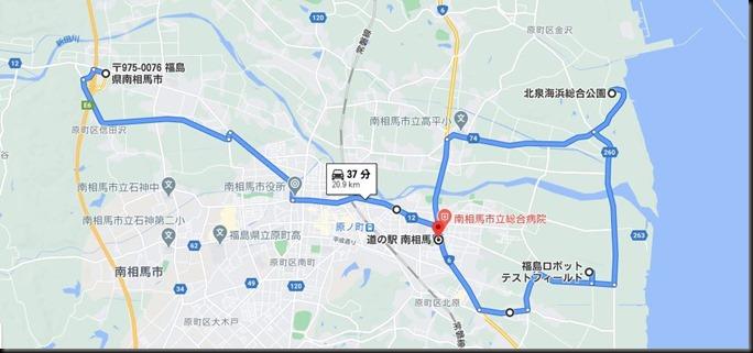 iwaki202012-008
