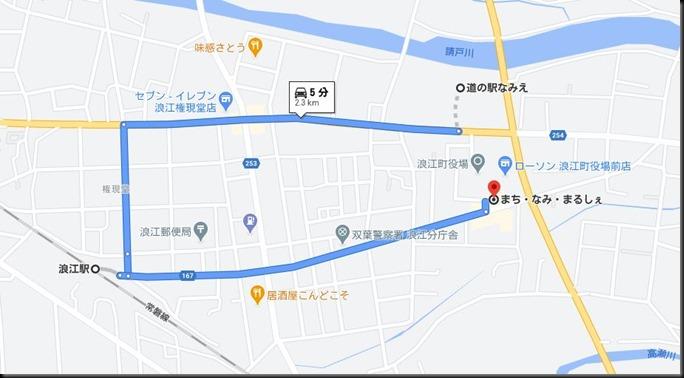 iwaki202012-009