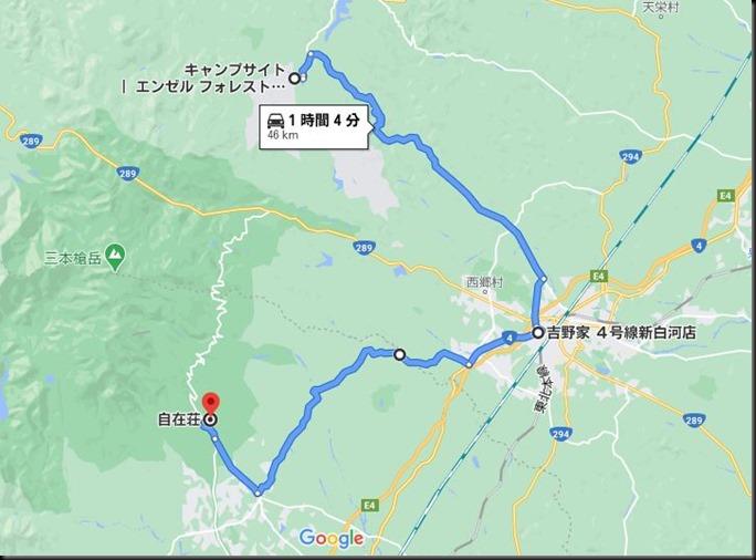 jizaisou001