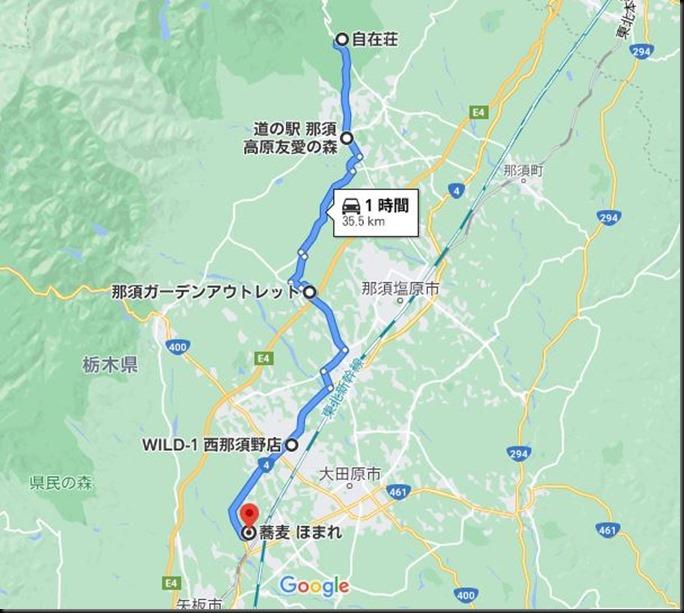 jizaisou002