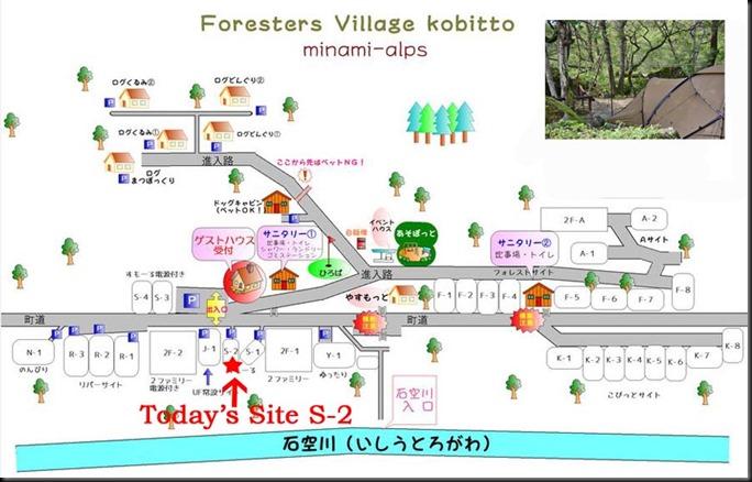 kobitto202007-01