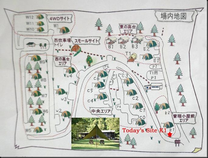kurinoki-202009-00-2