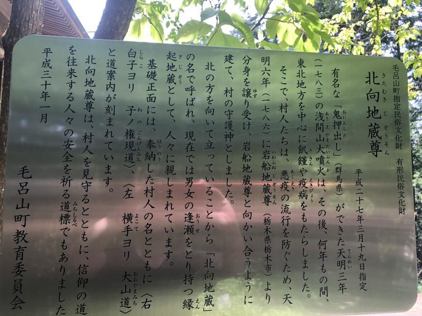 関の入~虎秀47