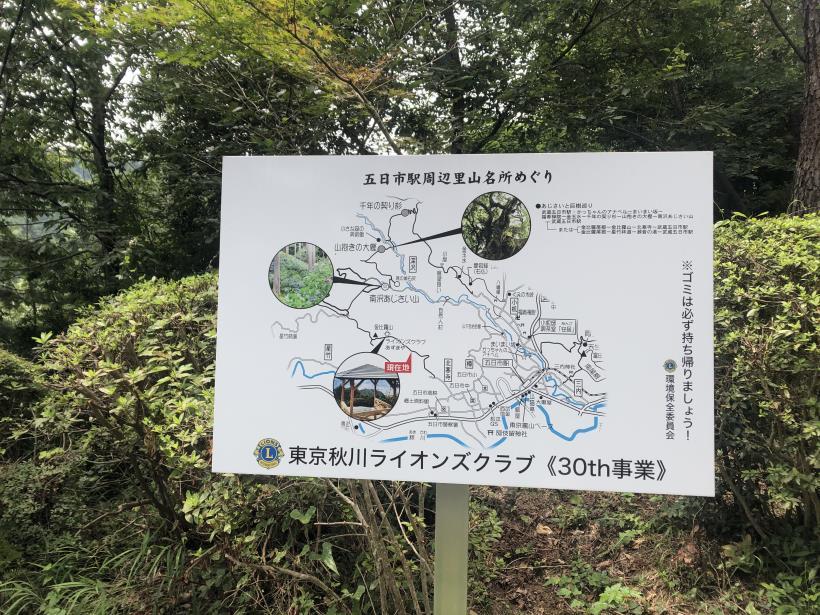 樽沢林道と金比羅山38