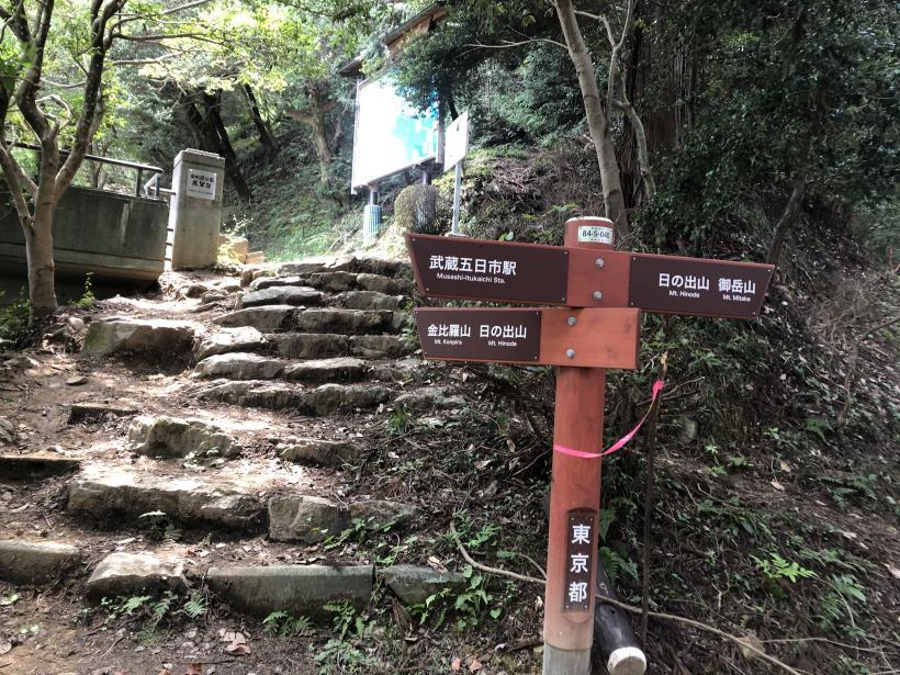 樽沢林道と金比羅山42
