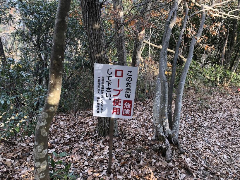 日連アルプス102