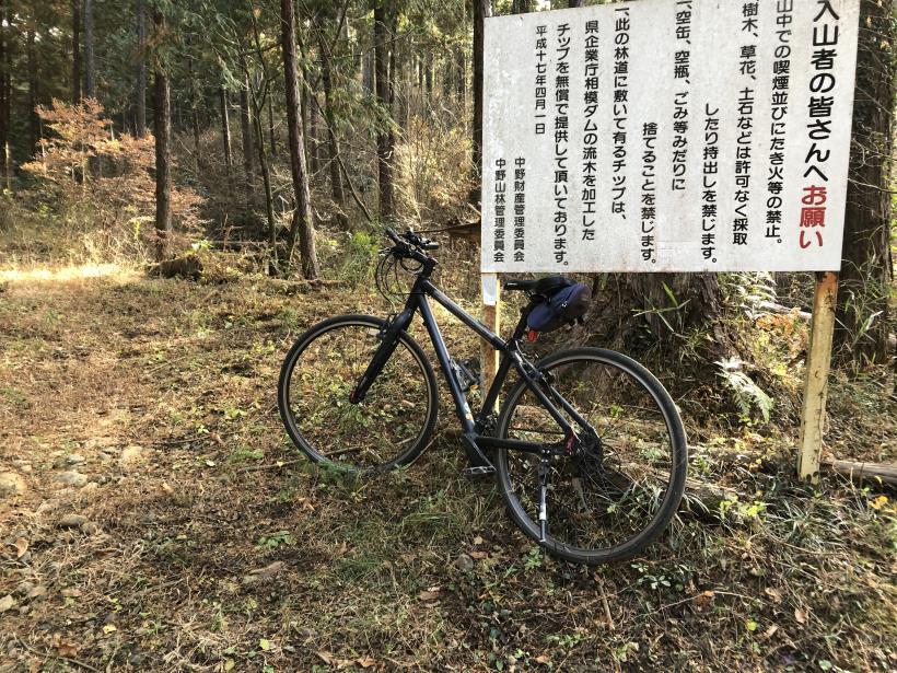 津久井堂所山109