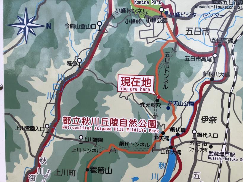 網代弁天山から高尾神社05