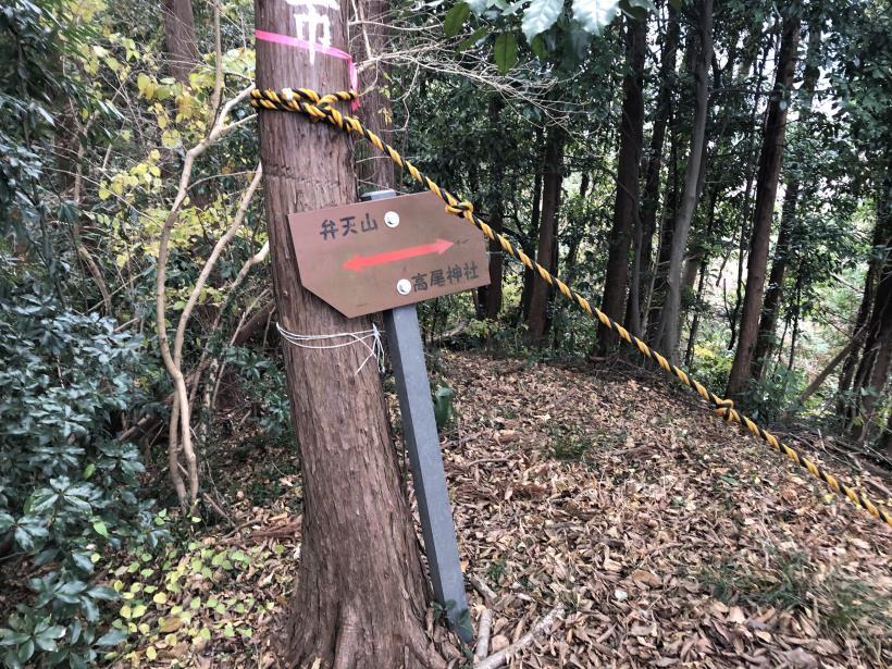 網代弁天山から高尾神社40
