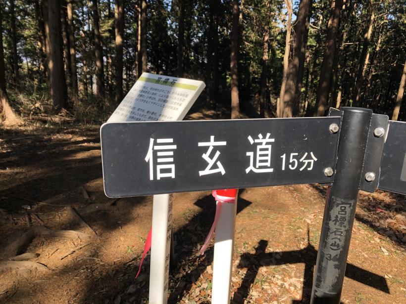 天王山ハイキングコース76