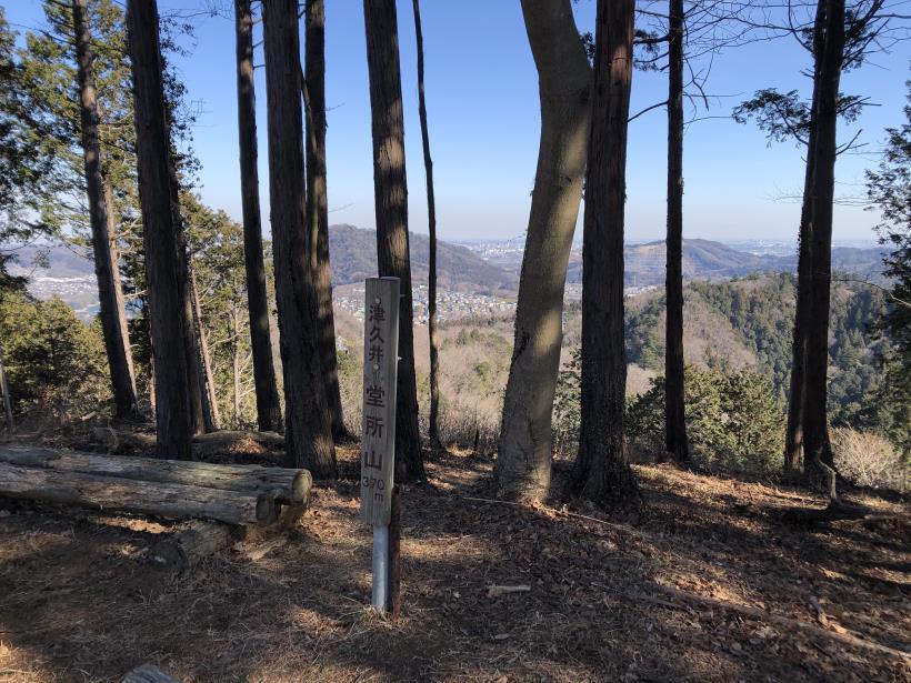 天王山ハイキングコース102