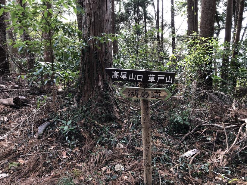 城山湖から大垂水峠へ11