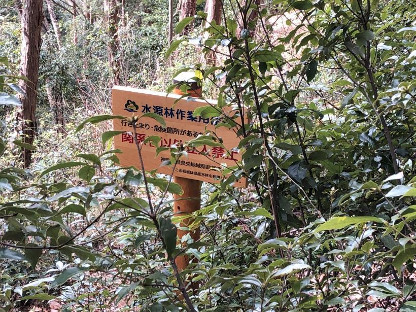 城山湖から大垂水峠へ15