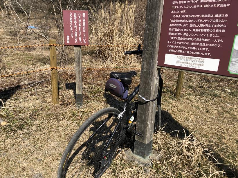 横沢入の石切り場跡03