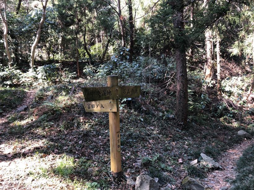 横沢入の石切り場跡26