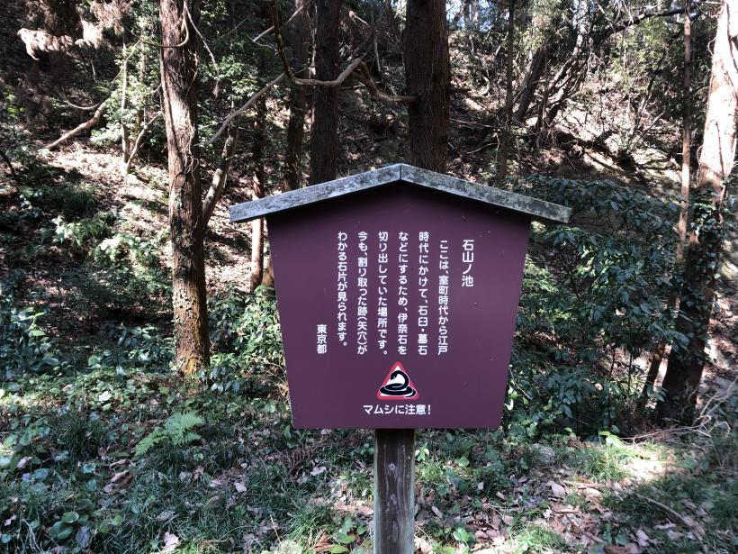 横沢入の石切り場跡28
