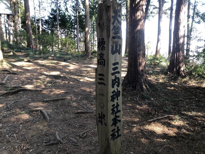 横沢入の石切り場跡46