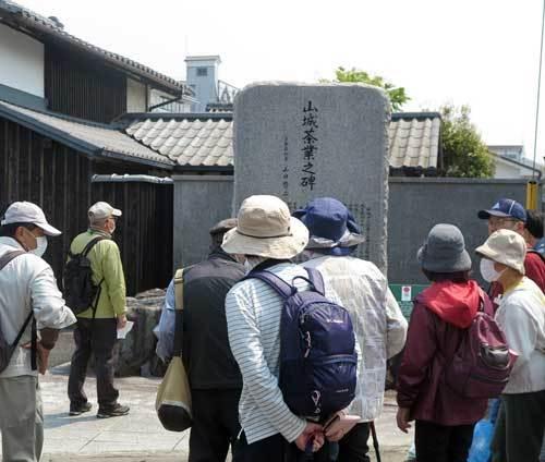 200416山城茶業之碑