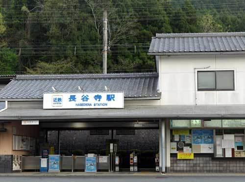 200421長谷寺駅