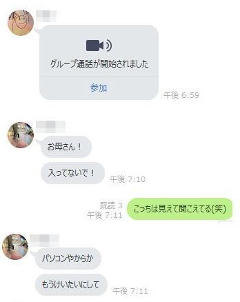 オンライン1