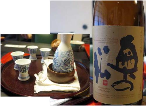 200308お酒