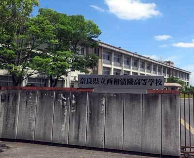 200521清和清陵高校