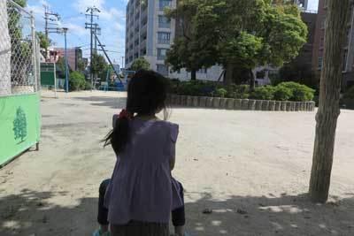 200524公園