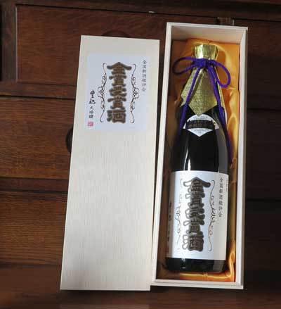 200529お酒