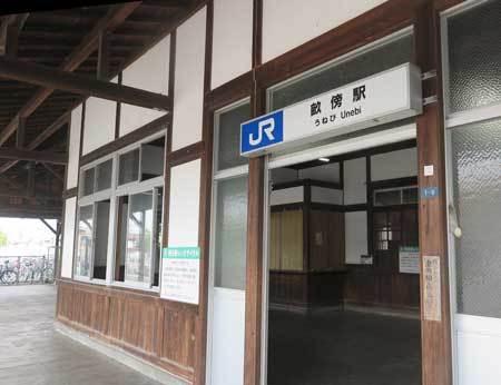 200604JR畝傍駅