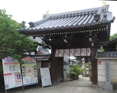200604おふさ観音山門