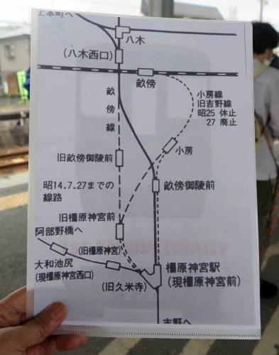 200611線路図
