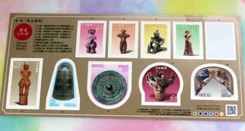 200617切手2