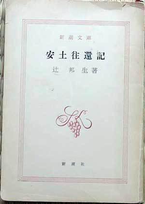 2006文庫本