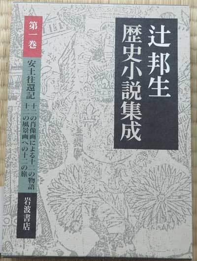 2006第一巻