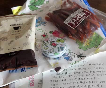 200705北海道から