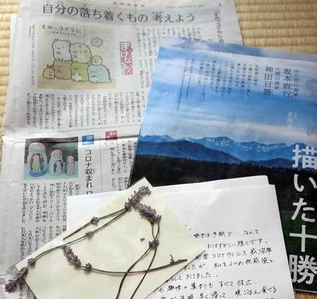 200705北海道から2