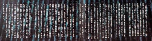 東大寺幻想2