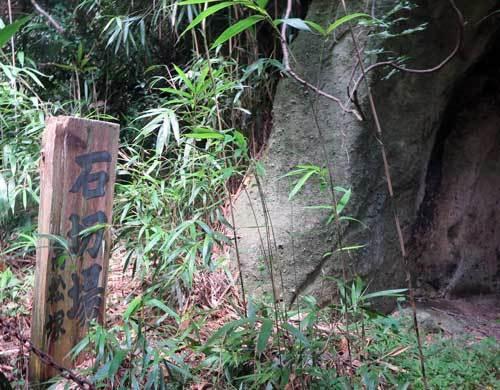 200812石切場高松塚