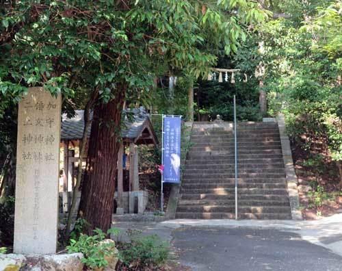200826神社