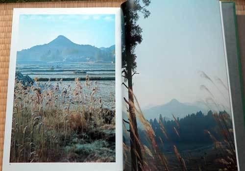 200831都介野岳