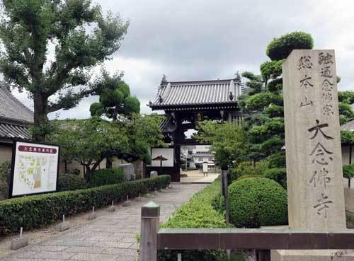 200906大念仏寺