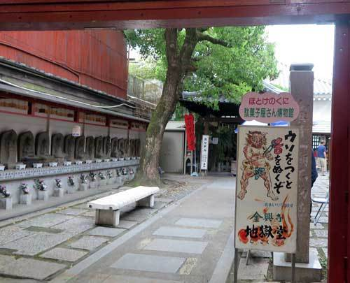 200906全興寺